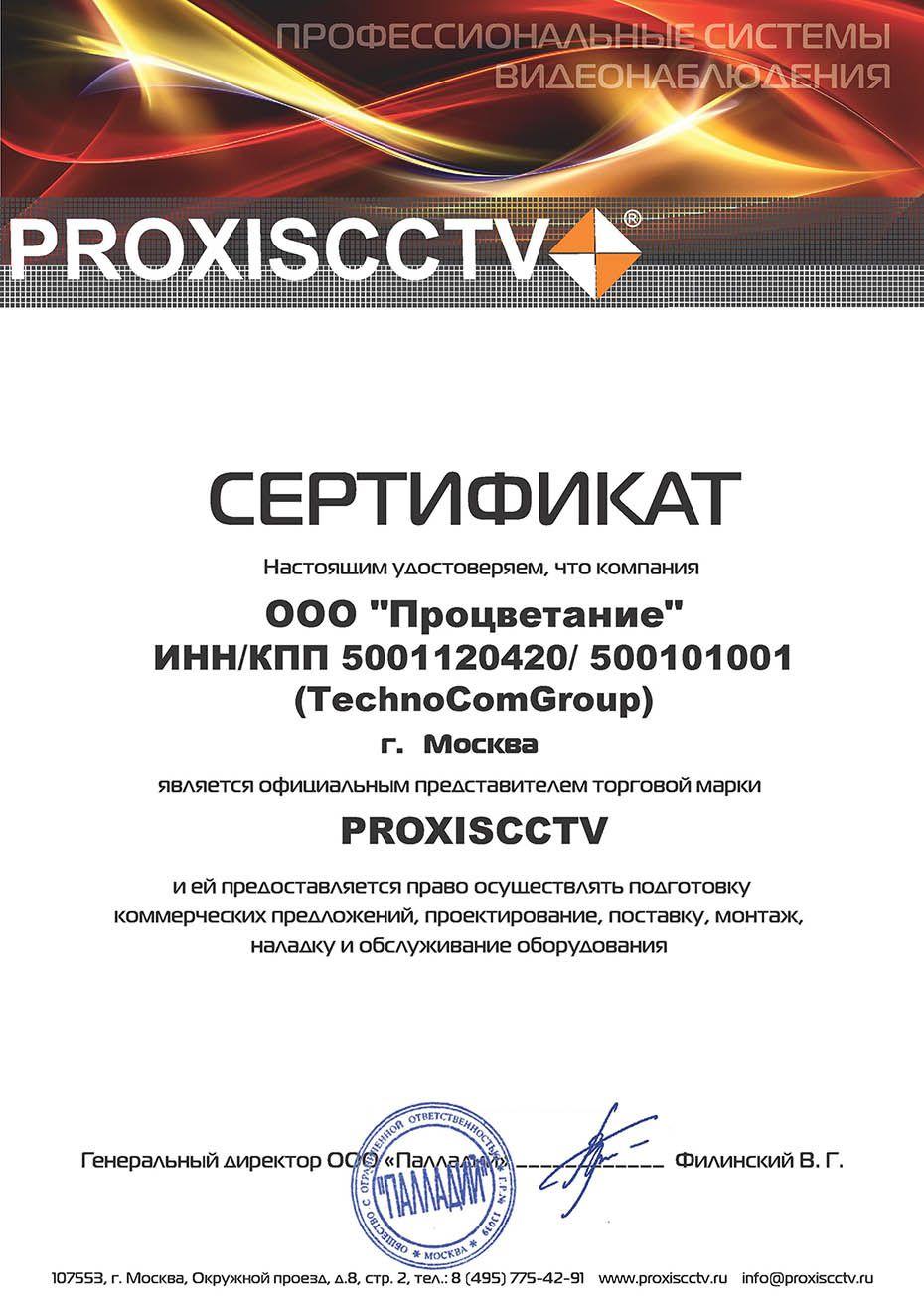 Адрес сбербанка на английском языке проезд кожуховская